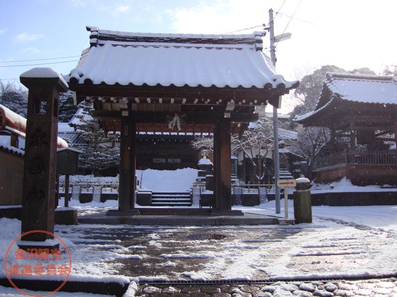 光覚寺の門